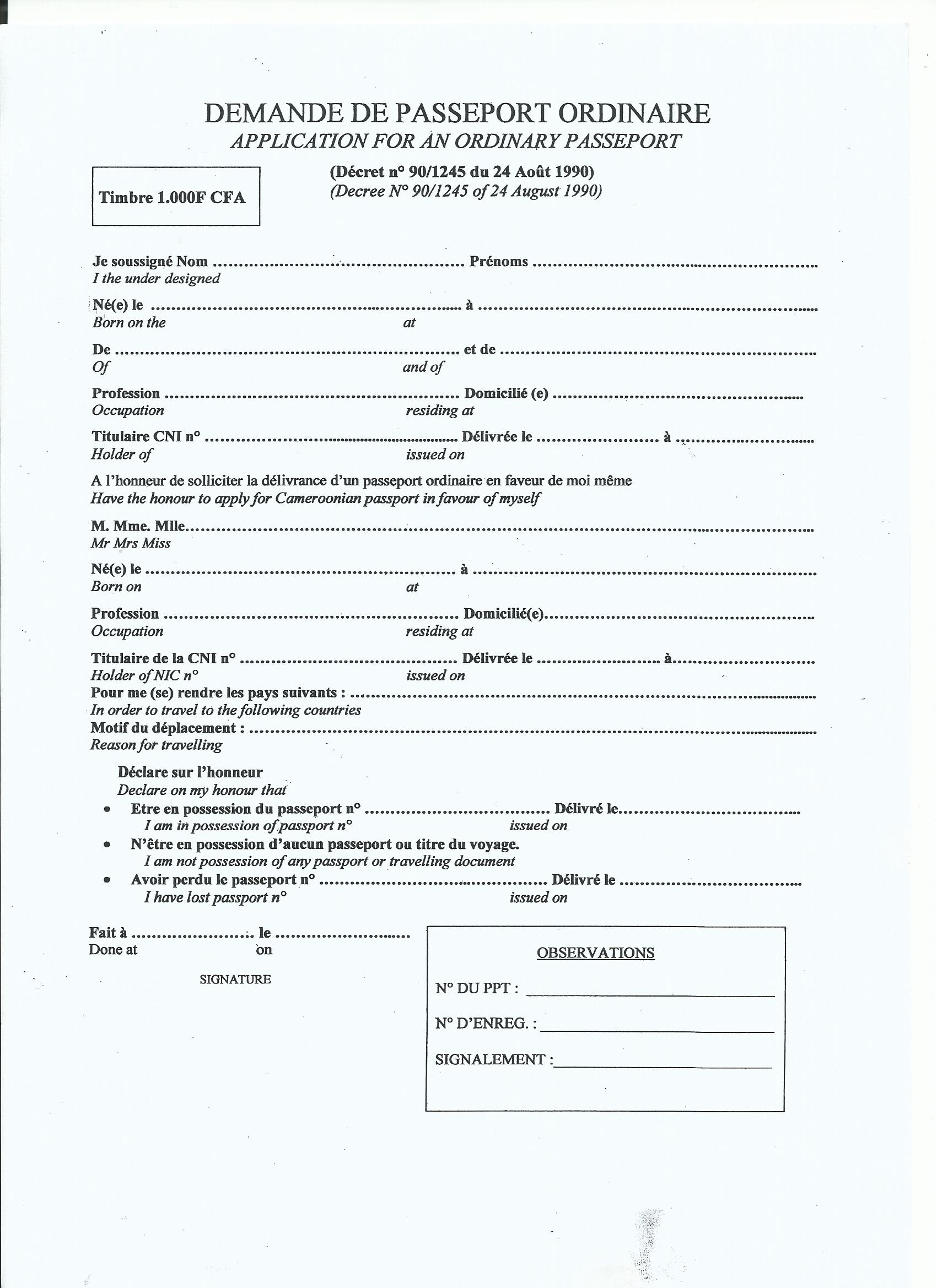 ... Passport Application Form ...