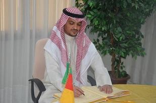 2. Mr THAMER ALMESEB, First Secretary,  Embassy of  Kuwait
