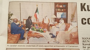 Al-Jarallah receives credentials of  newly-appointed Ambassador of Cameroon